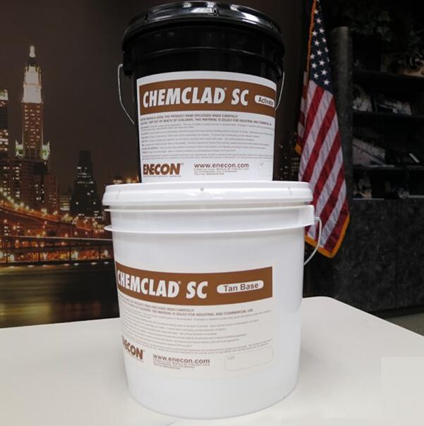 美国ENECON化覆SC标准,抗化学腐蚀材料灰色1*7kg