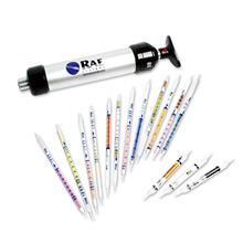 美国华瑞RAE LP1200采样泵及检测管
