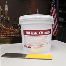 美国安耐康ENECON密覆CR 防腐,ENESEAL CR 1 x 20 kg. 桶 浅灰