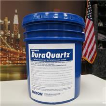 美国安耐康ENECON土覆DQ耐久轻量型, DuraQuartz混凝土修复与保护1*5kg(DQ-LW)