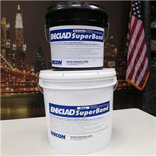 地覆SB超能胶,万能粘合剂 安耐康1 x 1 kg.套装